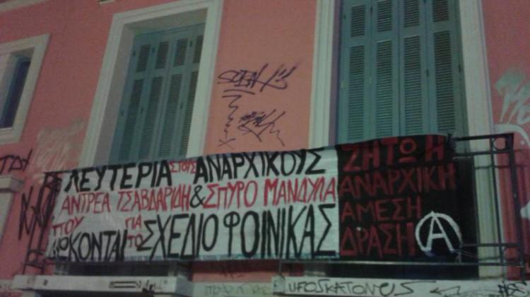 Banner-Exarhia-Athens