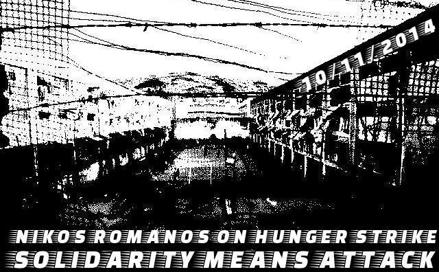 nikos-romanos-hunger-strike