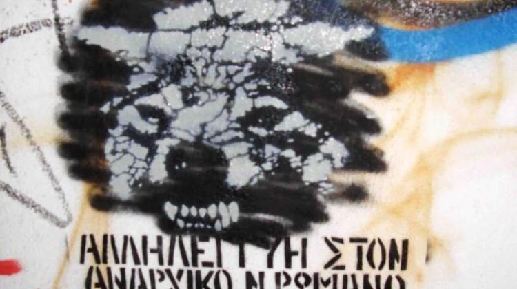 thessaloniki-780x1024
