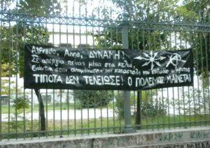 a-g-atene-grecia-sullo-sciopero-della-fame-di-alfr-1