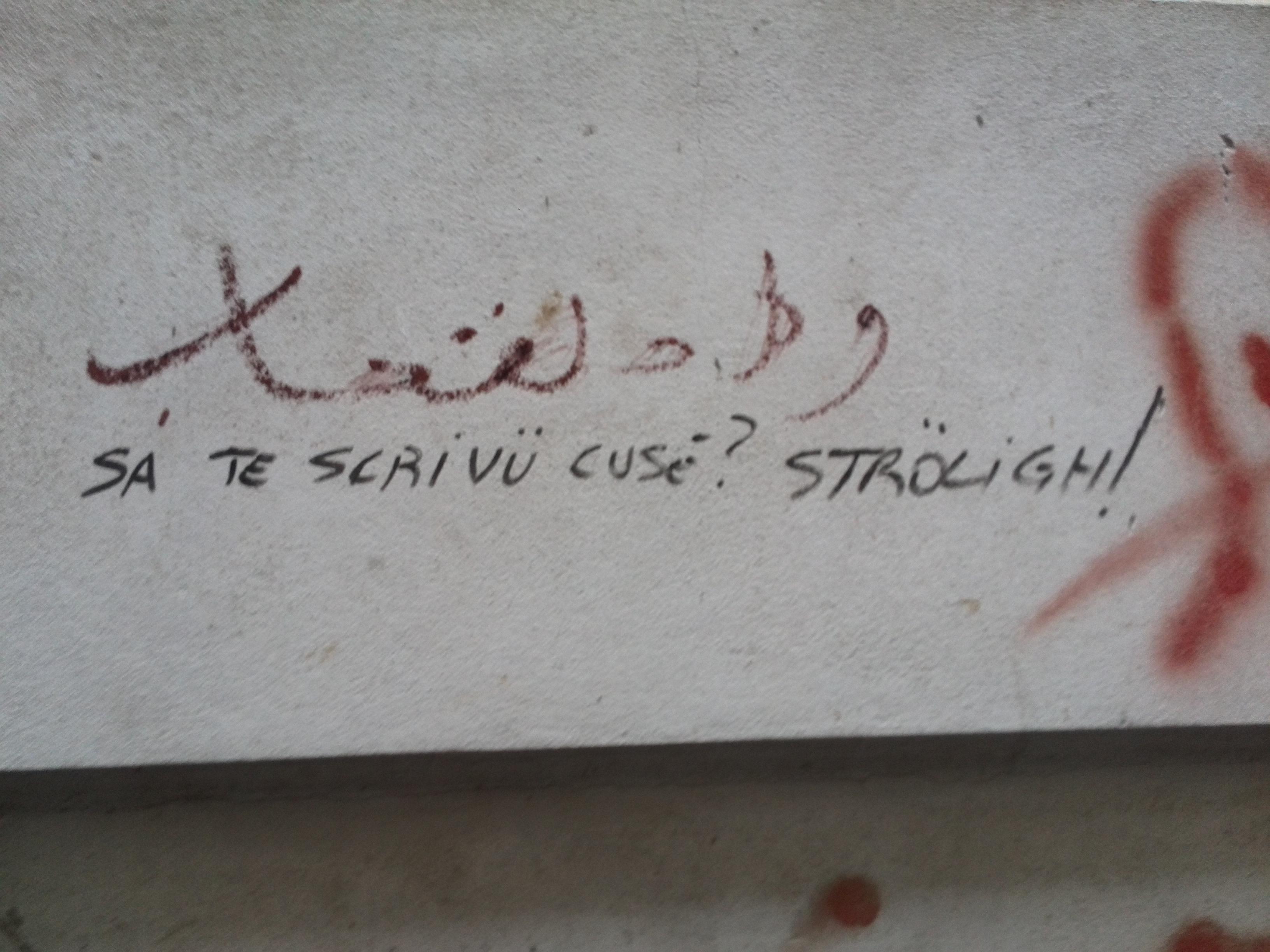 Disegni Sui Muri Di Casa se i muri potessero parlare… | lo stroligh