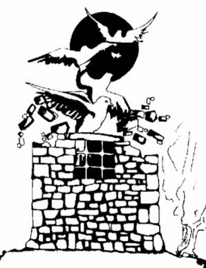 Lettera di Giulia dal carcere di Rebibbia