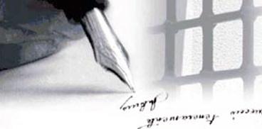 Lettera di Vanessa dalla Dozza – 13 ottobre 2013