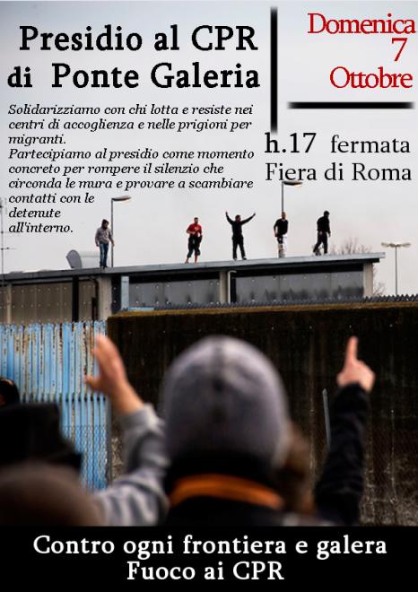 Presidio al CPR di Ponte Galeria a Roma @ ponte galeria roma | Ponte Galeria | Lazio | Italia