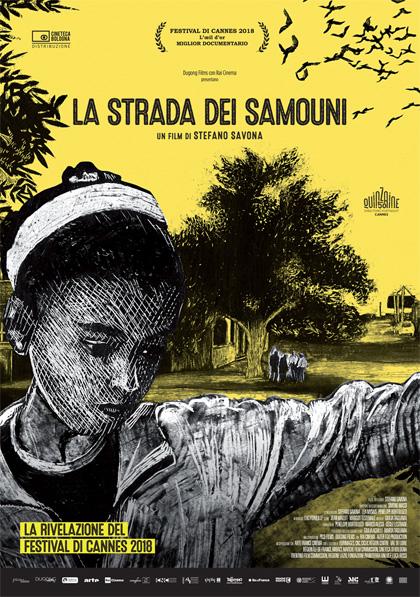 """Da vedere """"La strada dei Samouni"""""""