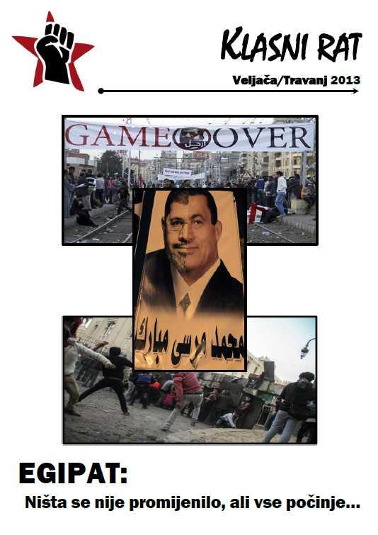 Egypt-2013-Sh
