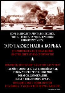 aficheint-russkii